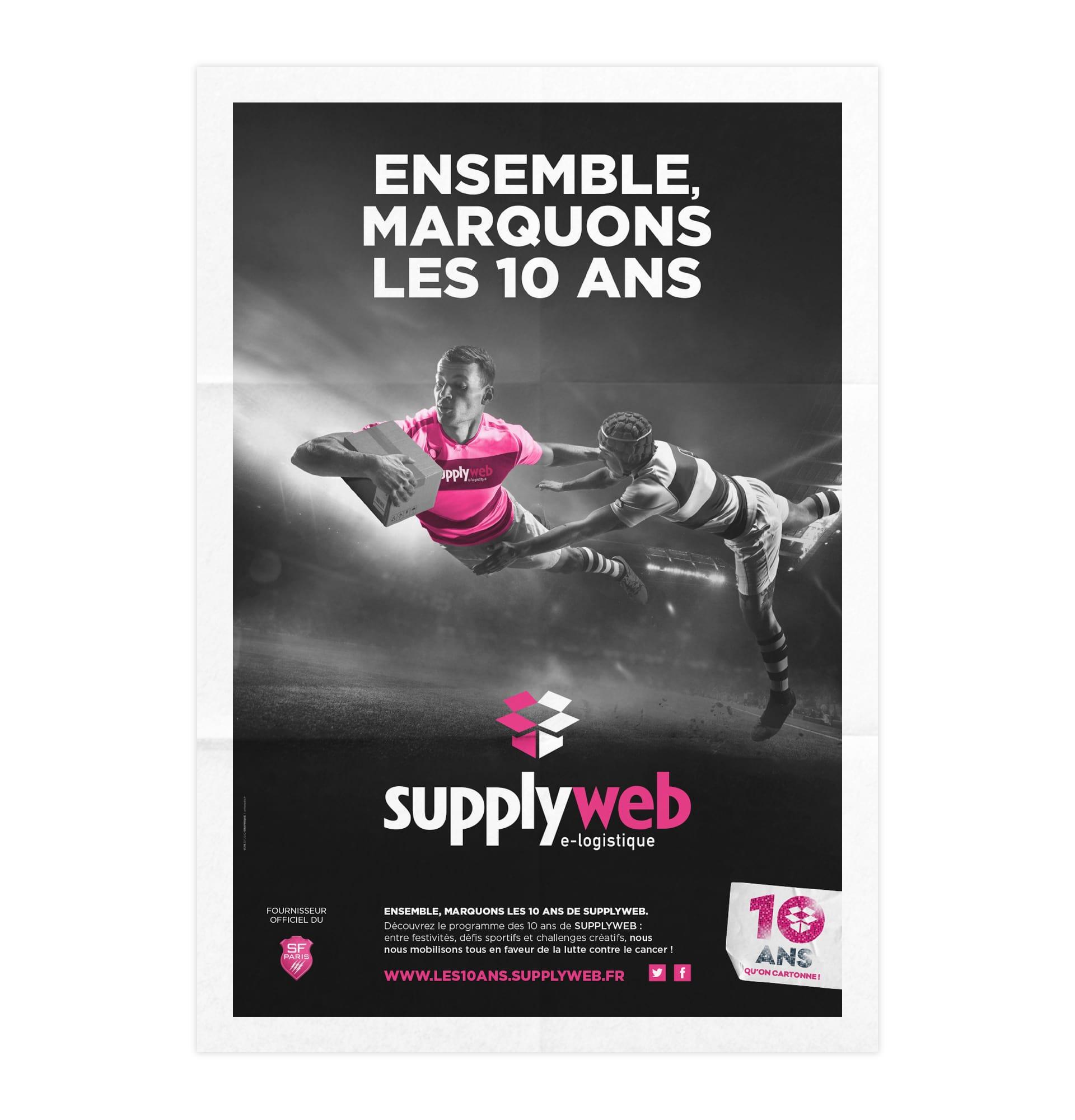 Conception graphique de l'affiche des 10 ans de SupplyWeb par notre agence de communication à Caen